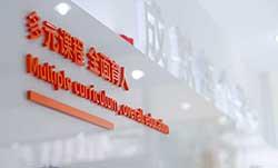 北京市第五中学展厅