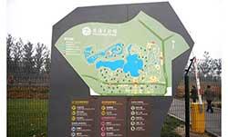南海子公园