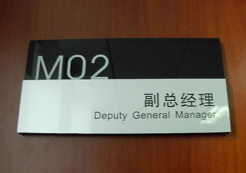 QD009