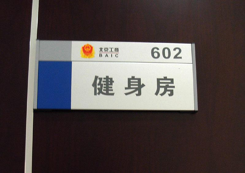 SD055