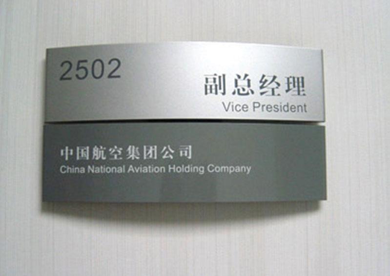 SD005
