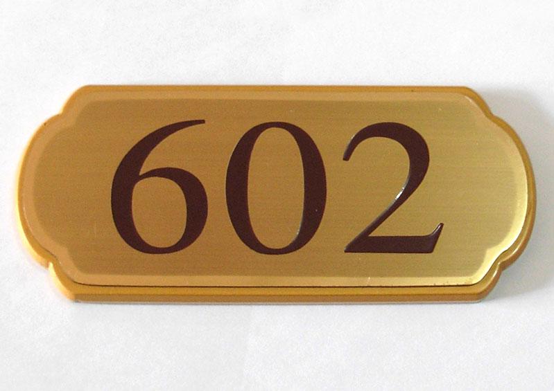 SG014
