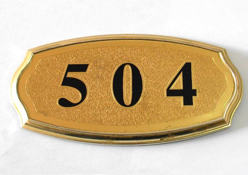SG012