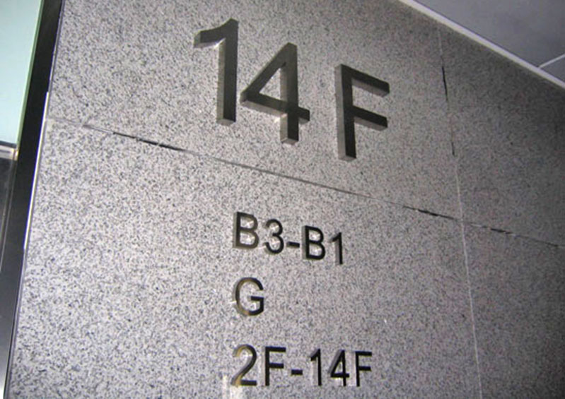 WB034