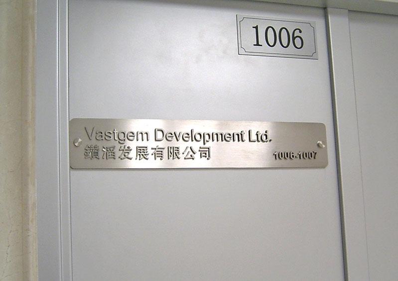 WB011