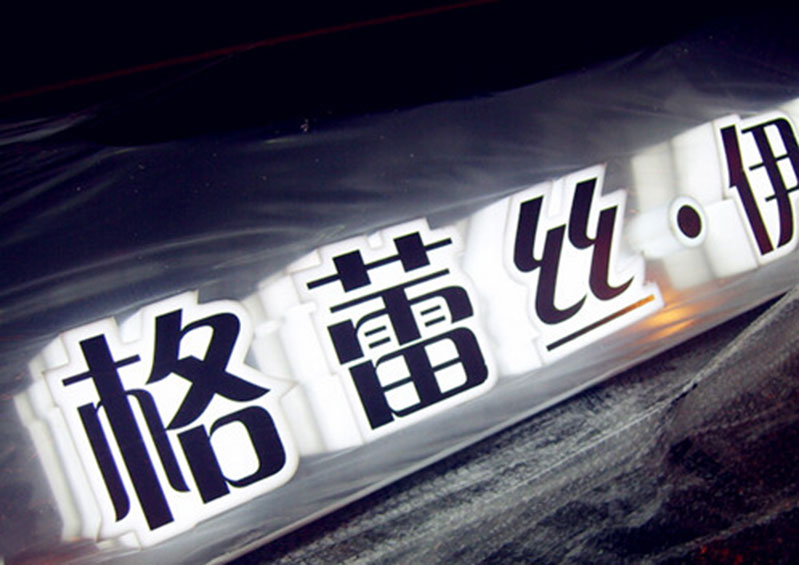 FT015
